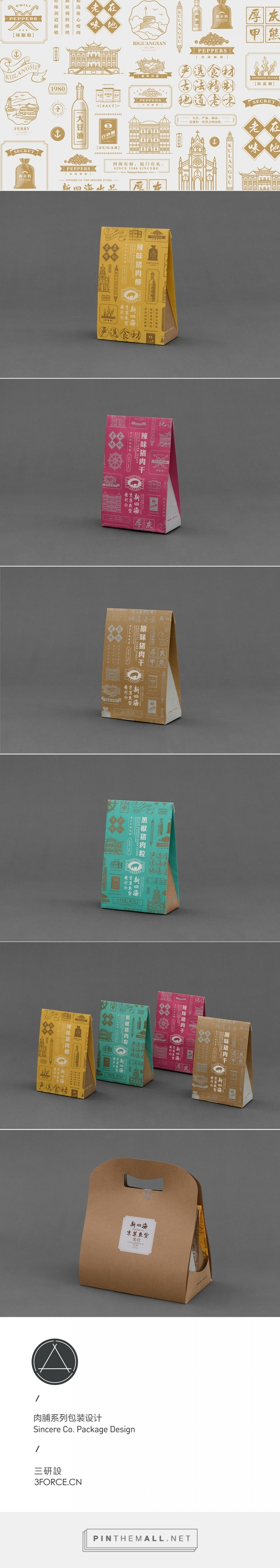 Pork Products Packaging Design by 3Force 三研设 Xiamen, China 新四海肉脯系列包装 on Behance for Sincere Co. PD
