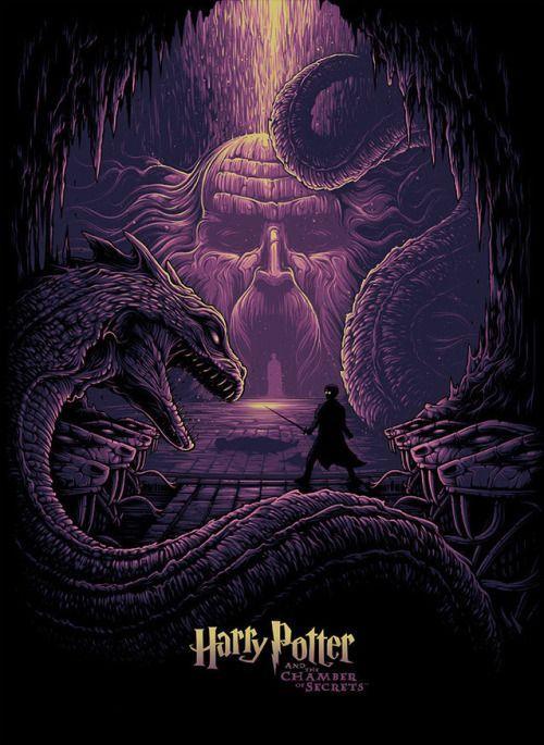 哈利波特和蛇怪的眼睛 - 丹姆芒福德