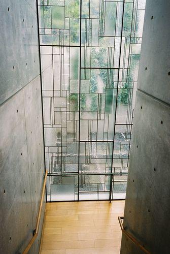 Shiba Ryotaro Memorial Museum by Tadao Ando 1