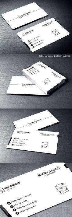 黑白简约排版名片设计