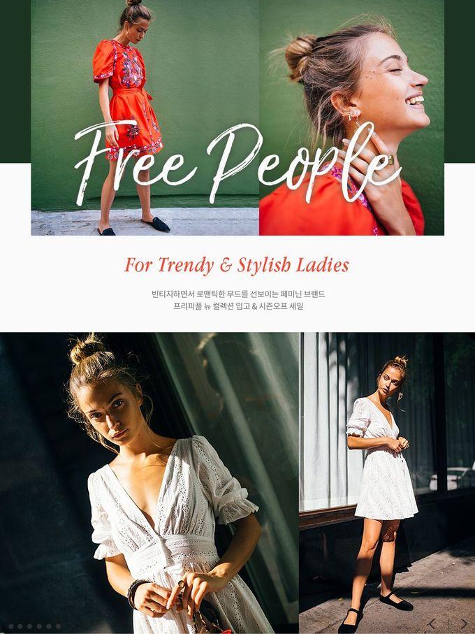 WIZWID:위즈위드 - 글로벌 쇼핑 네트워크 여성 의류 우먼 패션 기획전 FREE PEOPLE 로맨틱한 무드의 페미닌 브랜드 뉴 컬렉션 입고&세일