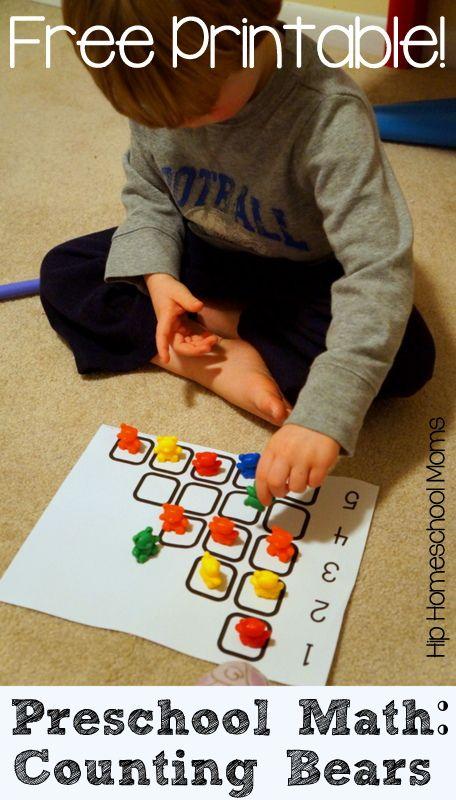 学习计算和学习数学操作,如计算熊可以帮助孩子掌握数学技能{免费打印!}