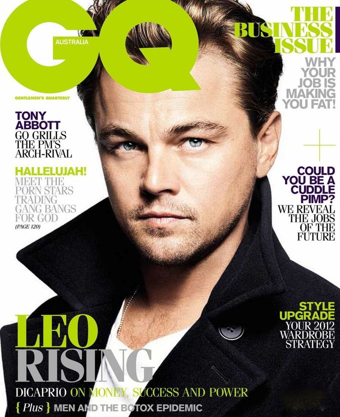 GQ magazine subscription - gift idea for the guys!