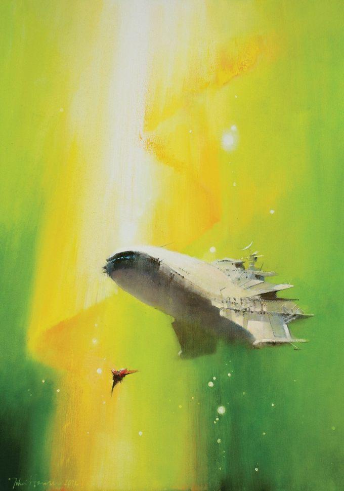 El sorprendente arte Sci-Fi de John Harris, imagina un nuevo mundo. © 2014 John Harris. Todos los derechos reservados.
