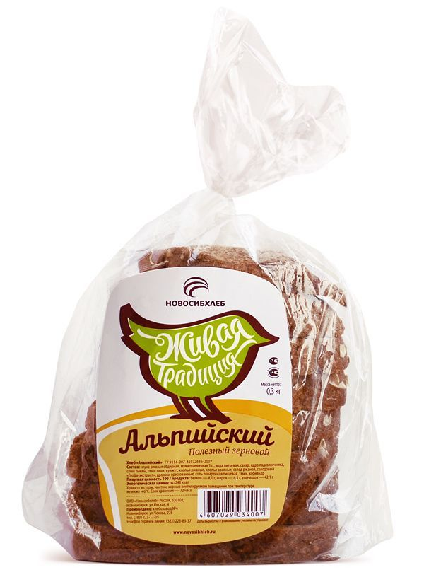 Bread packaging on Packaging Design Served