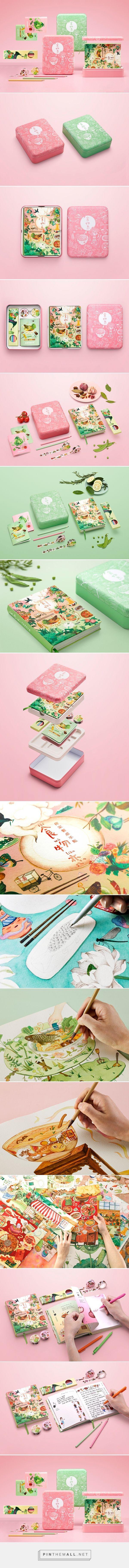 爱的食品礼盒包装设计深圳Pure Creative  -  http://www.packagingoftheworld.com/2017/05/love-for-food-gift-box.html