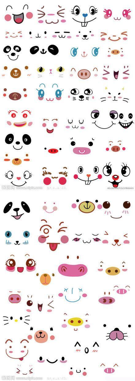 DIY简单的笔可爱的脸,家里,孩子可以收集起来教孩子画哦