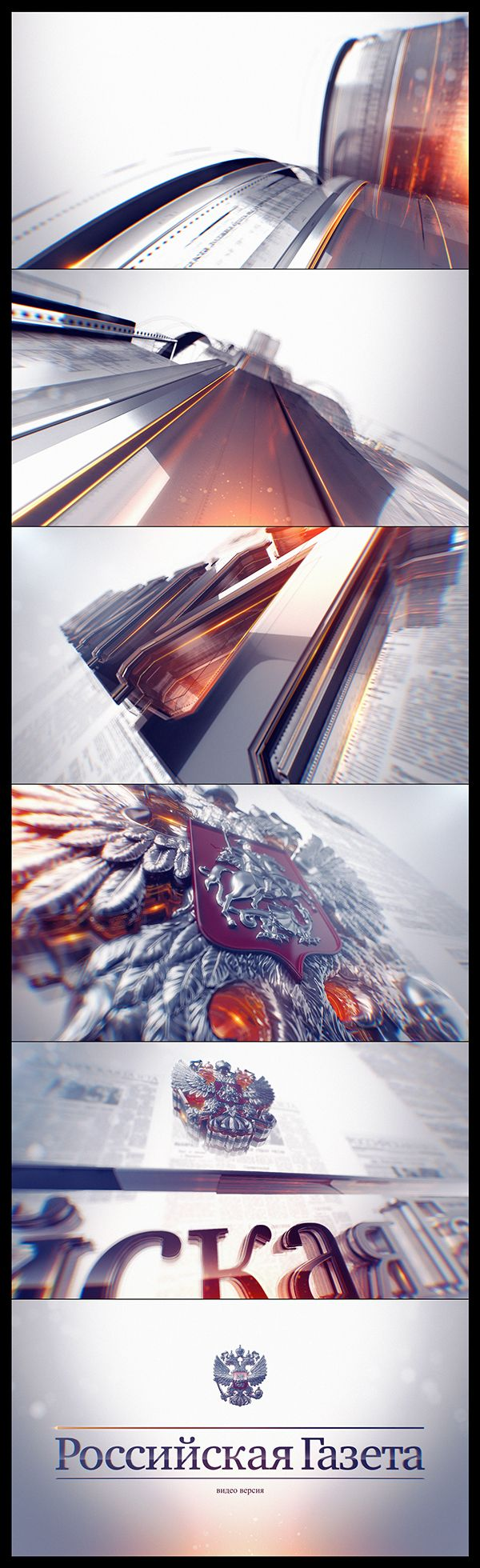 motion design styleframes Discarded ideas on Behance. broadcast graphics mood and story boards