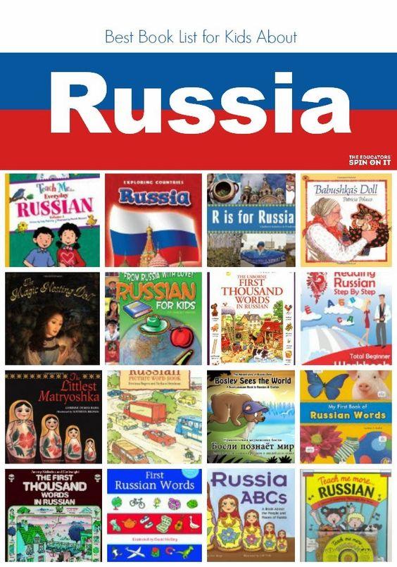 了解俄罗斯是我的家人心中最亲近的话题。我的丈夫是俄罗斯裔美国人,我们非常相信能够培养具有全球知识的世界知识的儿童。关于如何开始向你的孩子介绍不同的地方和文化有很多想法。我倾向于从我开始......