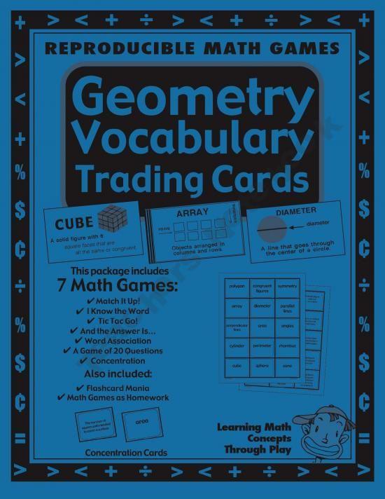 几何 - 数学词汇交易卡 - 数学游戏和课程计划