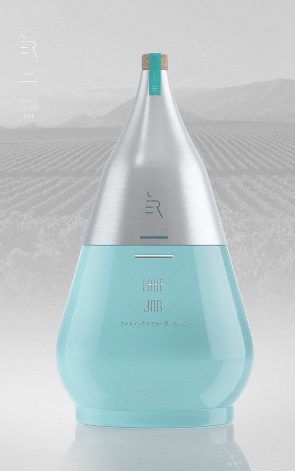 Chinese Bespoke Wine on Packaging of the World - Creative Package Design Gallery