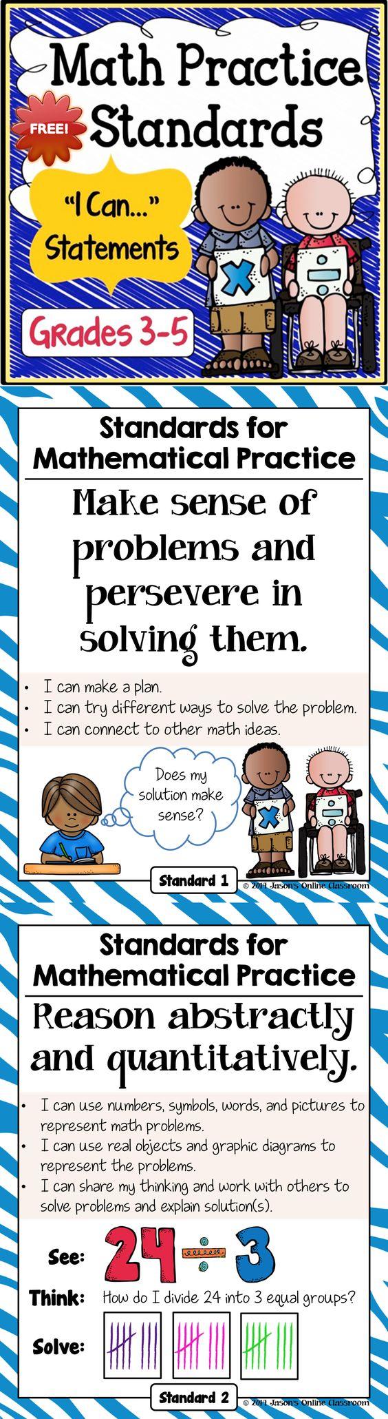FREEBIE  -  3  -  5年级的数学实践标准