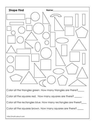 帮助年轻的家庭学生学习这些一年级几何工作表的数学知识。练习绘画技巧并了解形状。