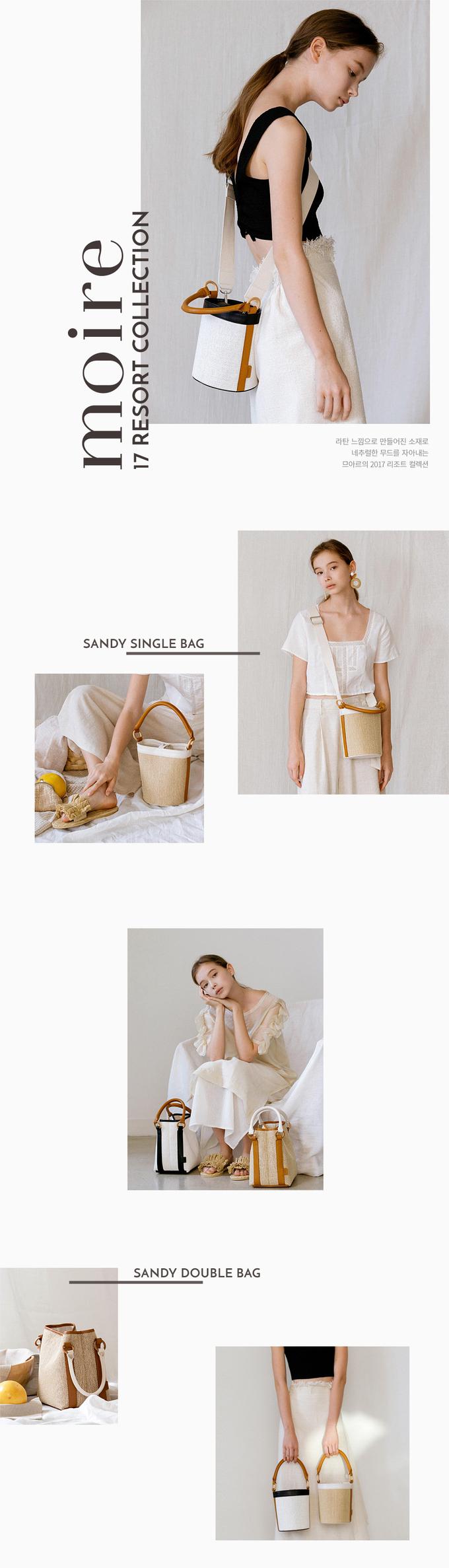 WIZWID:위즈위드 - 글로벌 쇼핑 네트워크 여성 의류 가방 우먼 패션 백 기획전 MOIRE