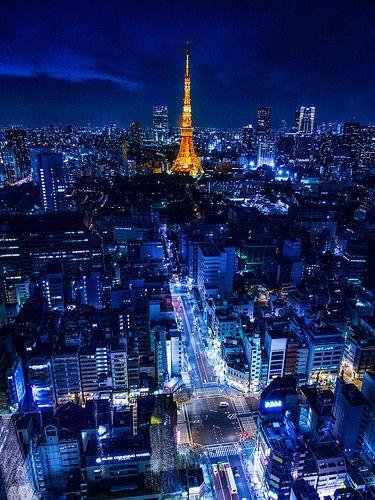 Tokyo #japan #tokyo