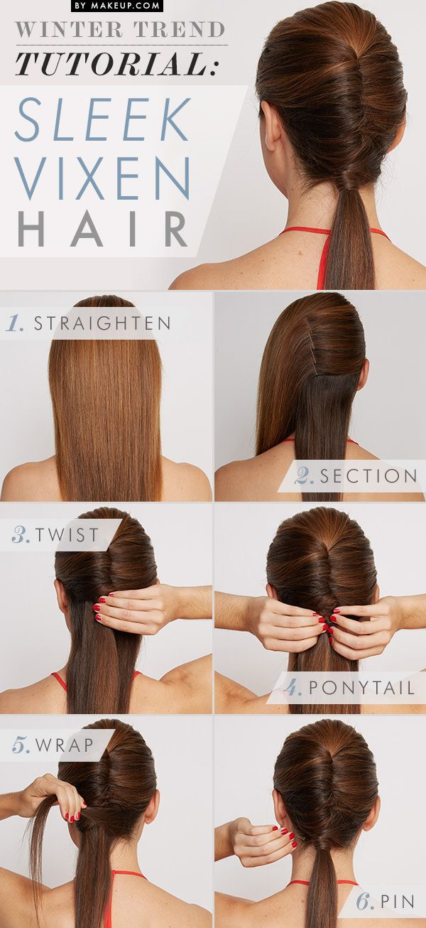 时尚的泼妇发型教程