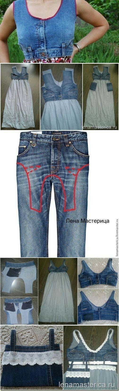 20件最佳旧牛仔裤DIY回收旧牛仔裤