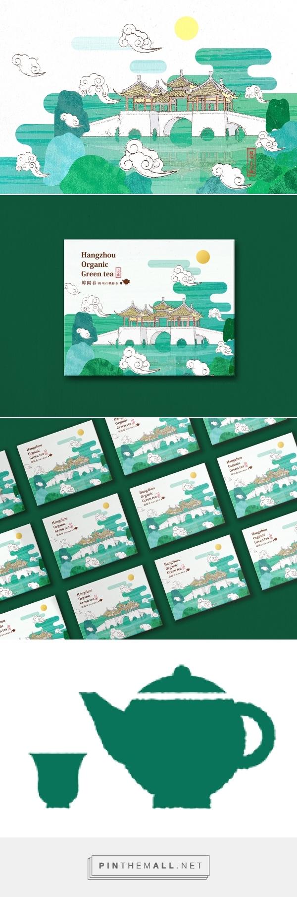 包装Diva PD策划的台湾汉娜陈泰昌在Behance上的扬州茶叶包装的图形设计,插图和包装。我们来一杯茶。