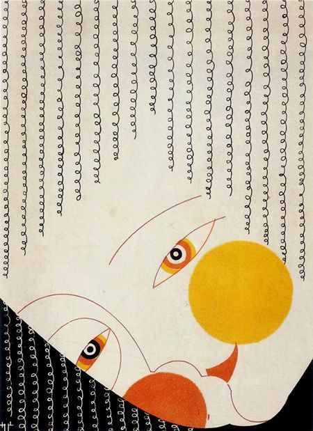 vintage graphic design examples from Japan