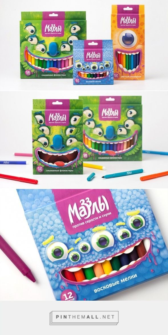 Stationery Muzzles   Agency Brandiziac introduced a new brand of office supply packaging
