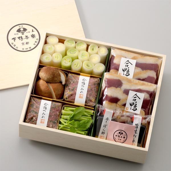 合鴨と葱の贅沢焼 京都のお土産 通販 お取り寄せ - 下鴨茶寮オンラインショップ