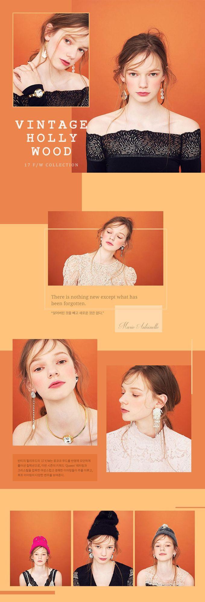 WIZWID:위즈위드 - 글로벌 쇼핑 네트워크 여성 의류 소품 우먼 패션 악세서리 주얼리 기획전 VINTAGE HOLLYWOOD 17 F/W 빈티지 헐리우드의 17 F/W 컬렉션. 런칭기념 사은품 증정!