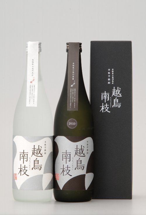 Japanese Shochu / 越鳥南枝 PD