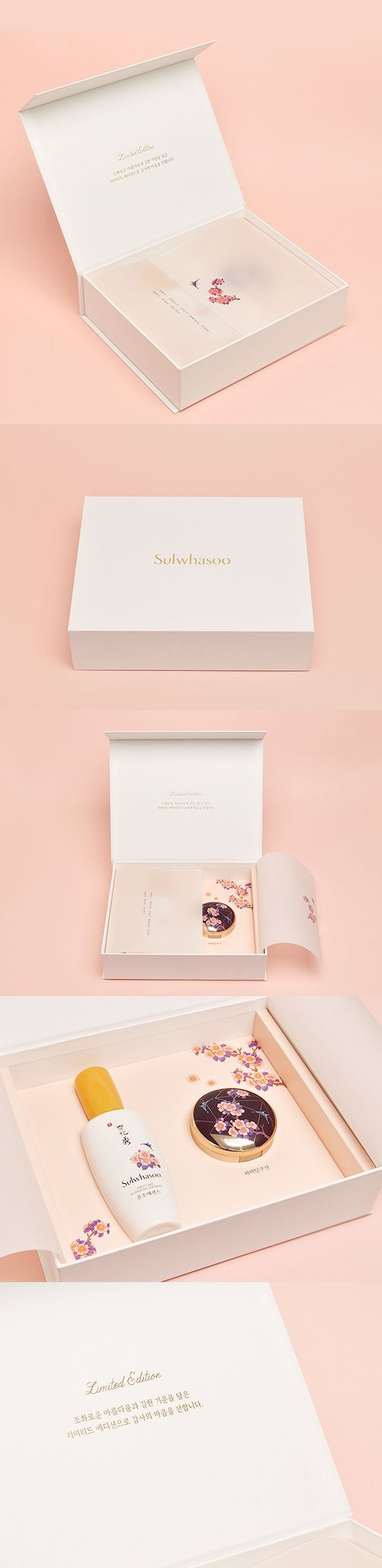 SULWHASOO-LIMITED EDITION PRESS KIT  cosmetics packaging design
