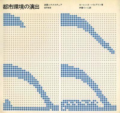 Japanese graphic design via Jean Snow