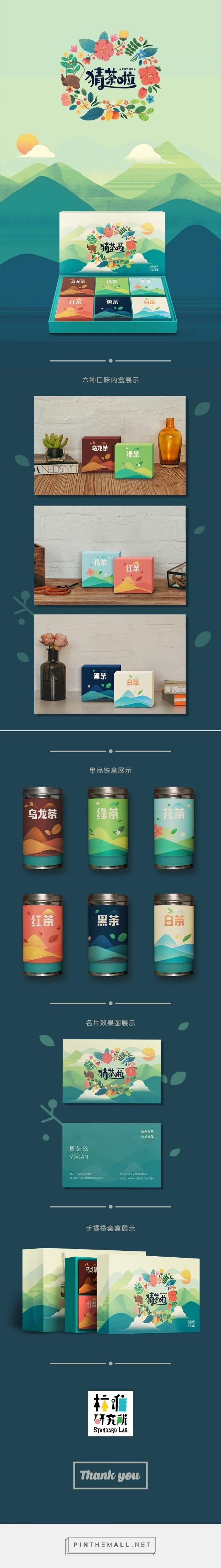 包装Diva PD策划的Behance上Guess茶叶包装的品牌,插图和包装。非常简单的包装设计。