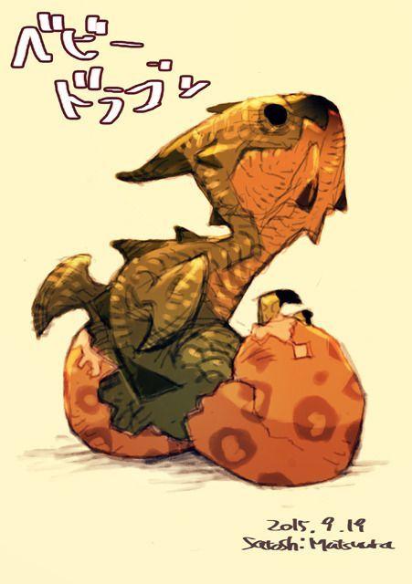 孵化したてのドラゴン。