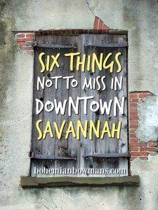 不知道在萨凡纳怎么办?这些是我在佐治亚州萨凡纳的六个最佳去处。市中心最好的。