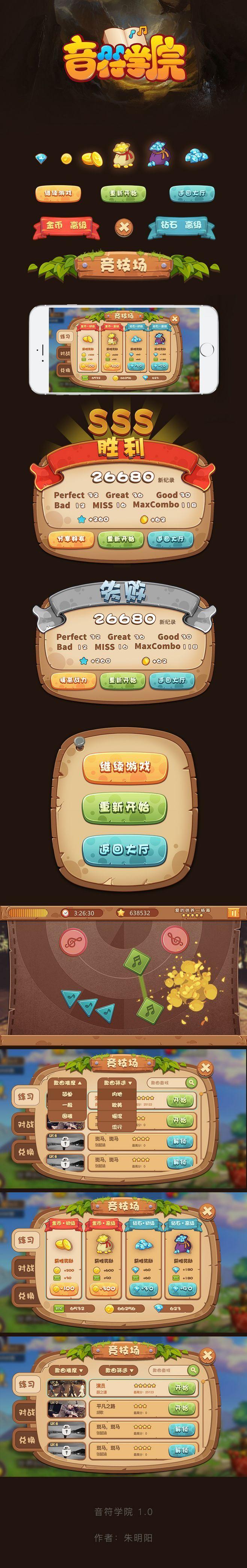 游戏UI / 游戏界面 / LOGO /...