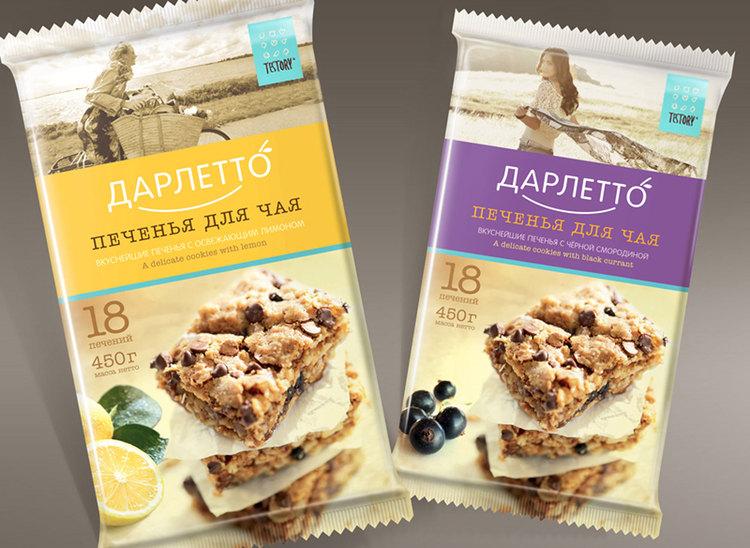 Печенье (Дизайн упаковки) - фри-лансер Аида Айрапетян [fr-ida].