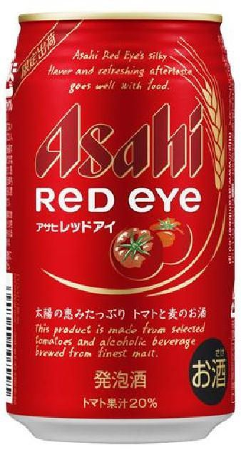 The world's first low malt content #beer with tomato #juice by Asahi Beer in #Japan