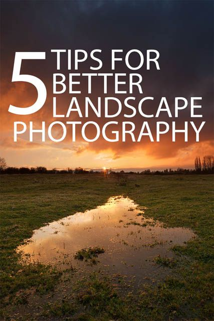 五个技巧可以帮助您拍摄令人惊叹的风景照片,而不需要任何昂贵的装备。