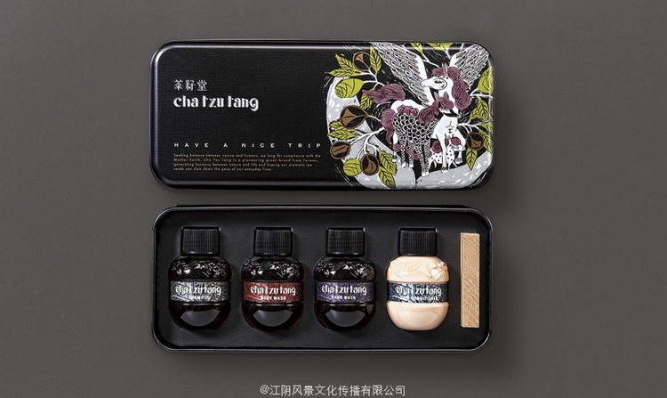 Package design by Victor for Cha Tzu Tang.