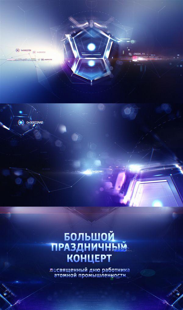 Atomic concert on Behance. Styleframes Motion design broadcast graphics