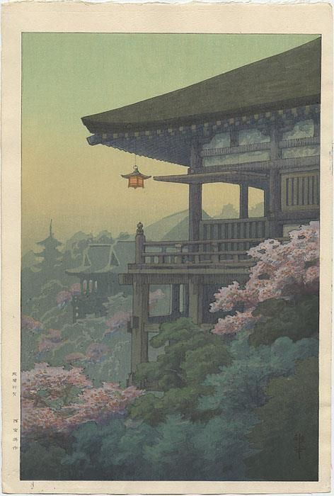 Kiyomizu Temple in the Spring (by Yuhan Ito, 1930s)..