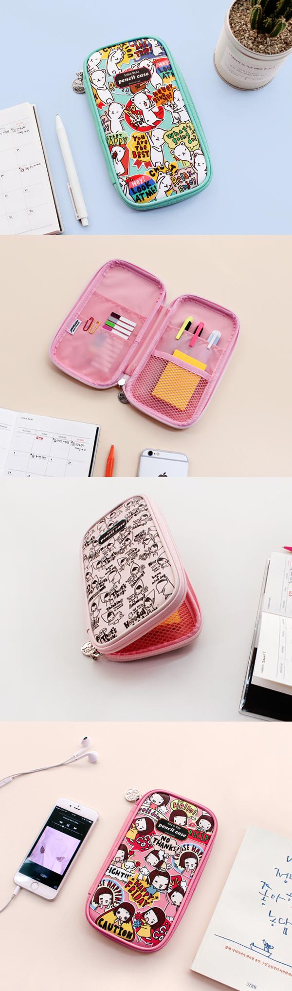 *小马棕色波普艺术笔袋*是一个可爱和精心制作的小袋!有4种有趣的风格ava ...
