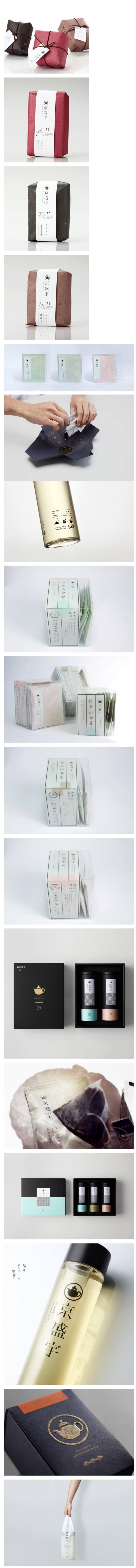 packaging / package design | Taiwan Tea Packaging 台湾茶品牌京盛宇