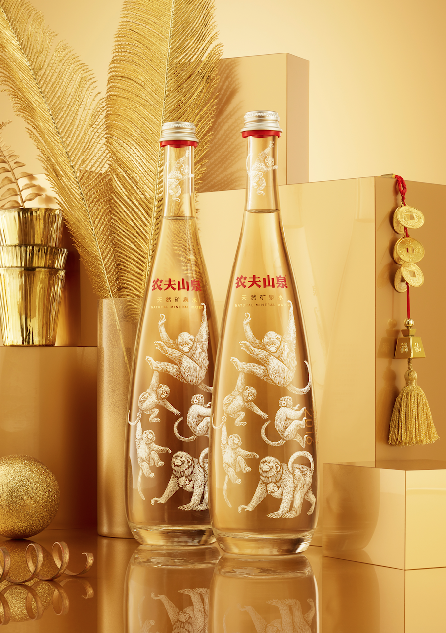 Horse designs limited edition mineral water — The Dieline - Branding & Packaging Design
