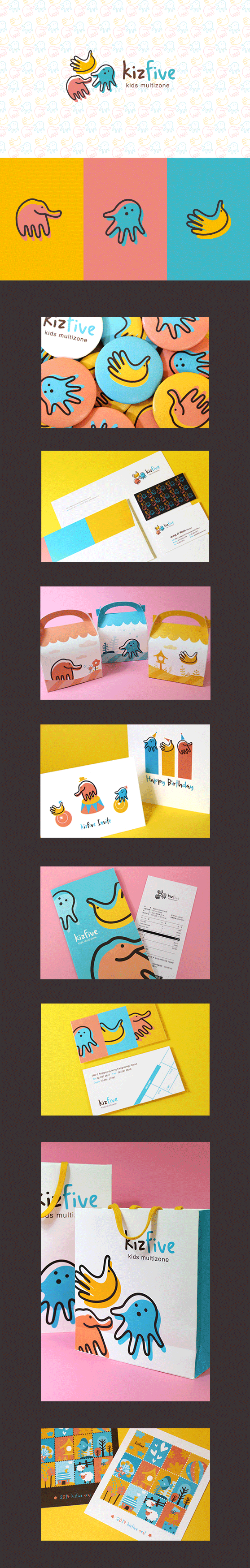 via 지연 정 on Behance. This project is submitted to the University of assignments Kids Cafe branding design project. Packaging smile file : ) 2015 top team packaging pin.