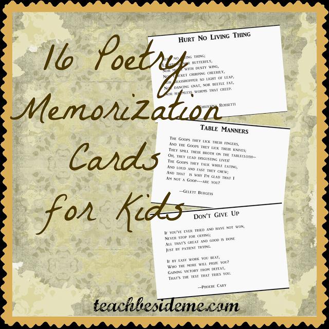 为孩子们免费打印的诗歌记忆卡!