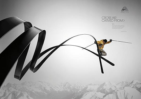 Nike: ACG Carved