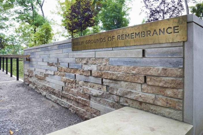 贵州退伍军人纪念公园