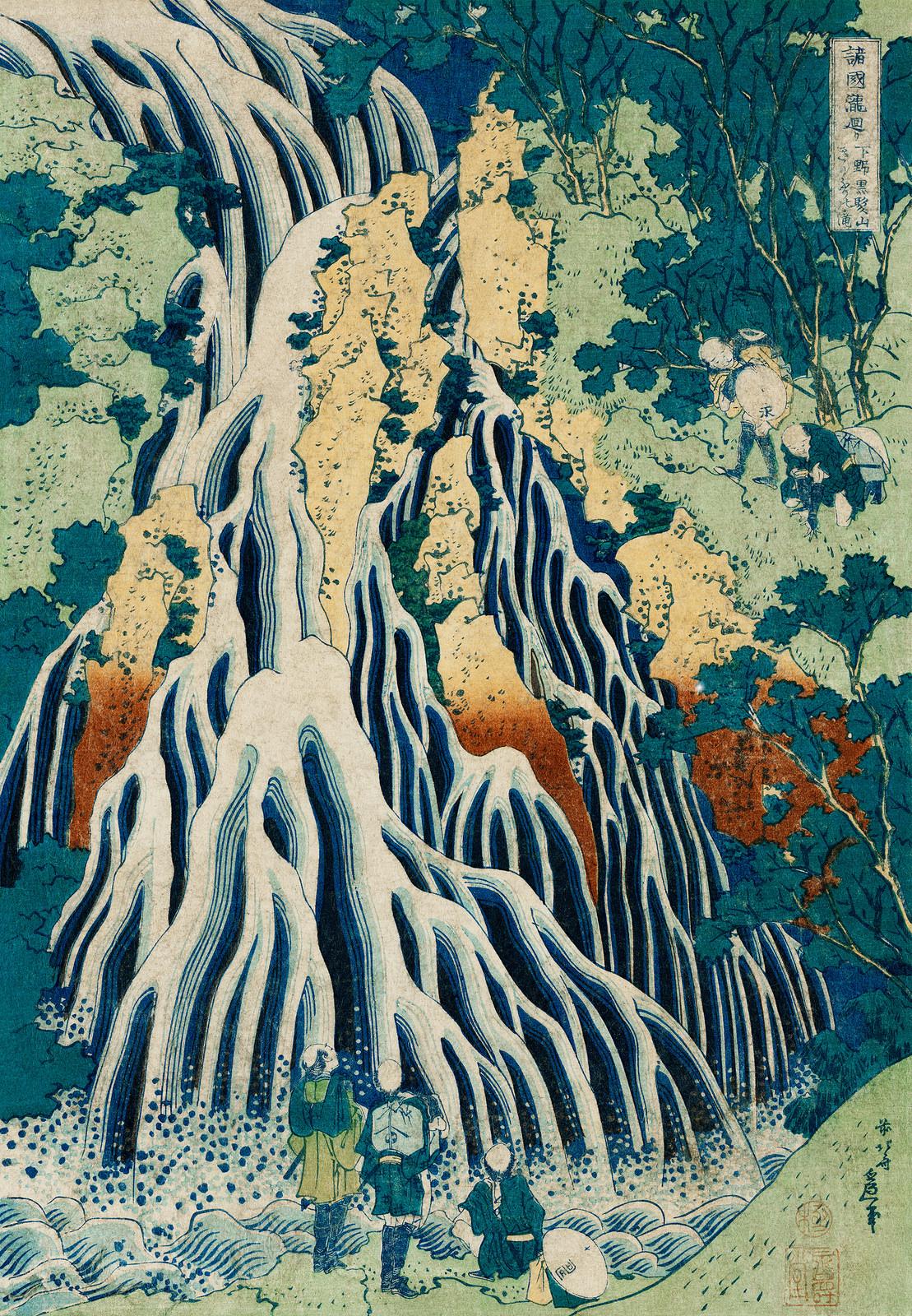 Shimotsuke Kurokami-Yama Kurifuri no Taki by Katsushika Hokusai (1760-1849) a traditional Japanese Ukyio-e style illustration of majestic Kirifuri Falls at Mount Kurokami in Shimosuke and sightseers. Digitally enhanced from our own original edition.