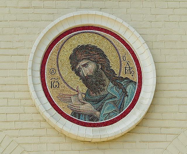 john the baptist, mosaic, church