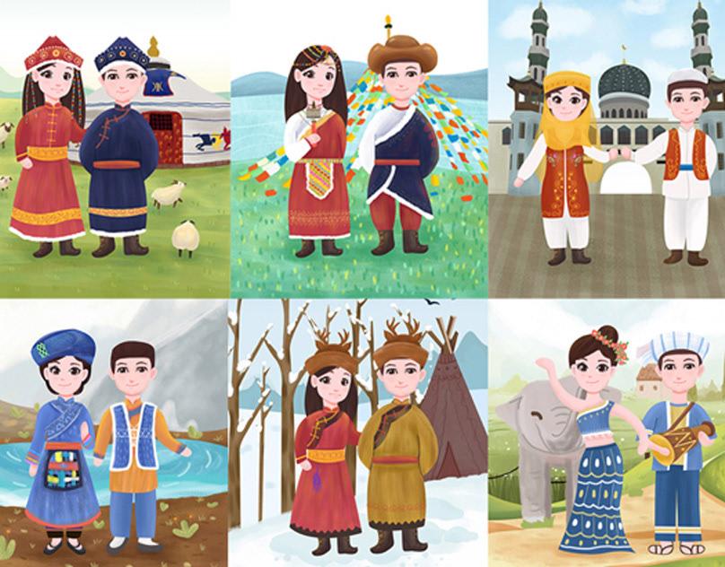 Illustration of tourist scenery of 56 ethnic minorities