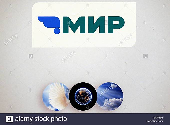 MOSCOW, RUSSIA. MAY 28, 2015. A Mir logo design for the Mir (World, Peace) payment card seen at a ceremony of awarding - Stock Image